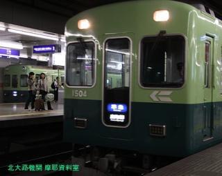 京阪 3000系とか、入れ替わり具合をみてみた 6