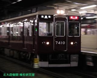 阪急6300系の現況、桂行き普通電車 5