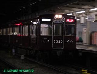 阪急6300系の現況、桂行き普通電車 6