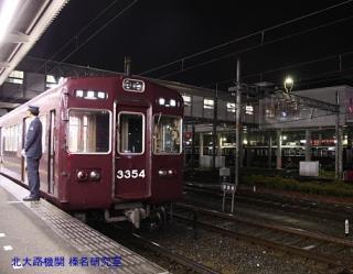 阪急6300系の現況、桂行き普通電車 7