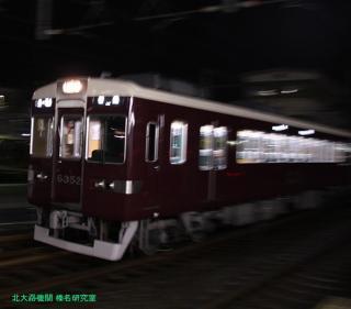 阪急6300系の現況、桂行き普通電車 8
