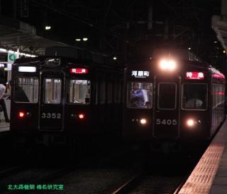 阪急6300系の現況、桂行き普通電車 9