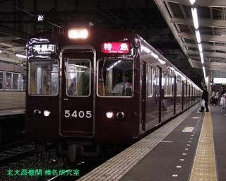 阪急6300系の現況、桂行き普通電車 10