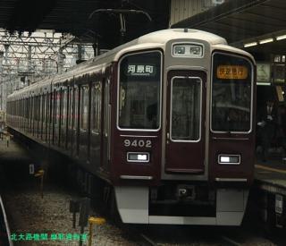 阪急京都本線の朝を撮ってみました 1