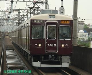 阪急京都本線の朝を撮ってみました 5