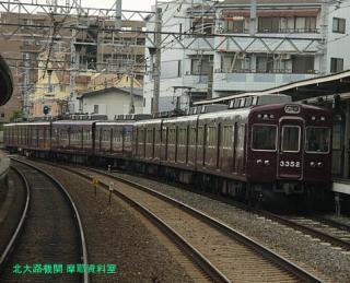 阪急京都本線の朝を撮ってみました 6