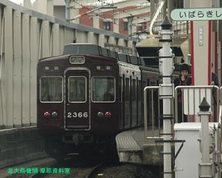 阪急京都本線の朝を撮ってみました 7