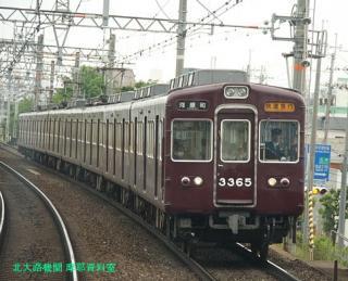 阪急京都本線の朝を撮ってみました 8