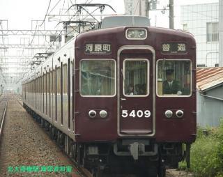 阪急京都本線の朝を撮ってみました 9