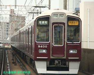 阪急京都本線の朝を撮ってみました 11