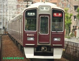 阪急京都本線の朝を撮ってみました 13