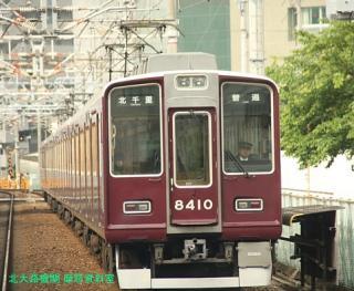 阪急京都本線の朝を撮ってみました 14