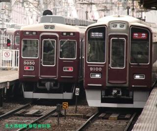阪急京都本線の朝を撮ってみました 15