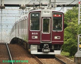 阪急神戸本線、9000系の車窓から 2