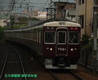 阪急神戸本線、9000系の車窓から 4