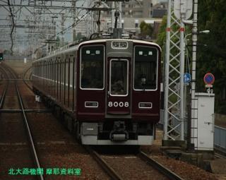阪急神戸本線、9000系の車窓から 5
