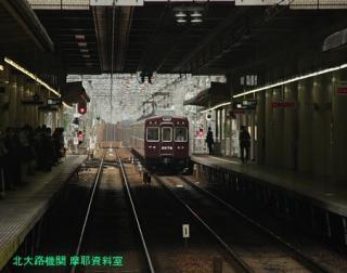 阪急神戸本線、9000系の車窓から 6