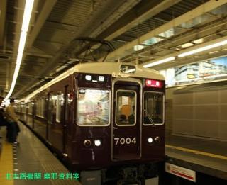 阪急神戸本線、9000系の車窓から 7