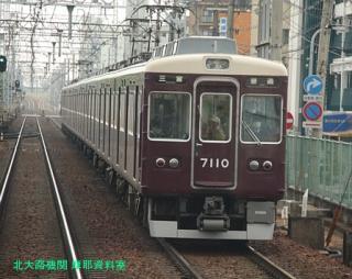 阪急神戸本線、9000系の車窓から 9