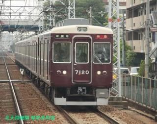 阪急神戸本線、9000系の車窓から 10