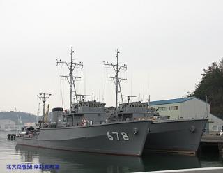 舞鶴掃海艇桟橋の あわしま 1