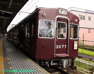 阪急神戸本線、9000系の車窓から 12