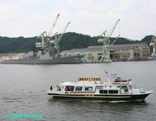 舞鶴遊覧船冬季休業 2
