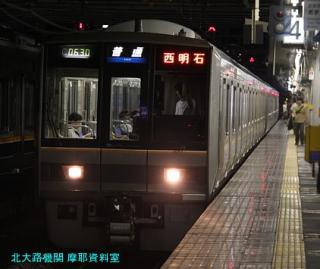 京都駅 特急雷鳥 遅れて到着した様子 1