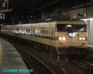 京都駅 特急雷鳥 遅れて到着した様子 2