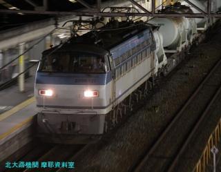 京都駅 特急雷鳥 遅れて到着した様子 3
