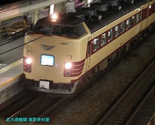 京都駅 特急雷鳥 遅れて到着した様子 6
