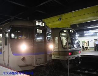 京都駅 特急雷鳥 遅れて到着した様子 10