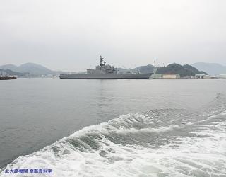 舞鶴遊覧船の湊めぐり 1
