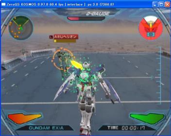 Gundam_00_2.jpg