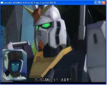 Gundam_musou_1.jpg