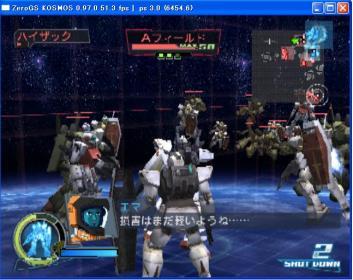 Gundam_musou_2.jpg