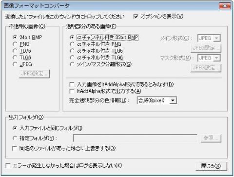 hiraga2.jpg