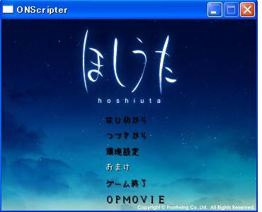hosi_9.jpg