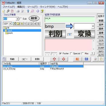 mf_x3.jpg