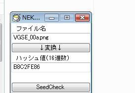 stxx0_d.jpg
