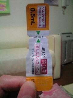 20081124031809.jpg