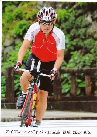 2008 bike2