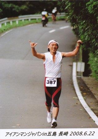 2008 run