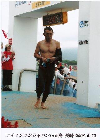 2008 swim
