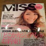 photo-7_convert_20081205192008.jpg