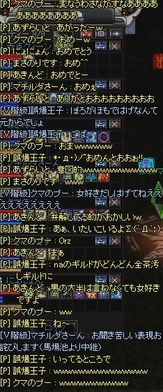 2_20090331125321.jpg
