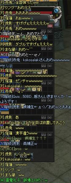 3_20090331125321.jpg