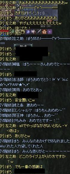 5_20090331125321.jpg