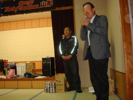 亀山荘社長