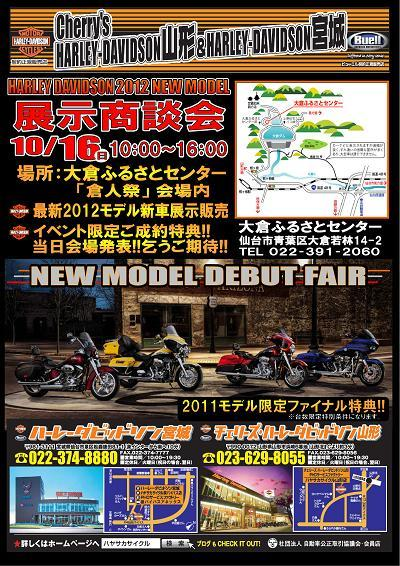 20111031_ookura.jpg